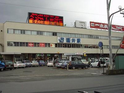 http://www.kukanzeneki.net/all/ka-fu/f1-fukui2.jpg