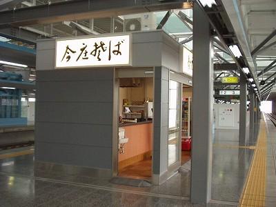 http://www.kukanzeneki.net/all/ka-fu/f1-fukui55.jpg