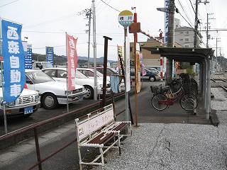 枝川電停-区間全駅 土佐電鉄伊...