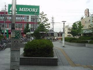 自転車の 京都駅 自転車置き場 : ... 山陰本線 京都-亀岡間 その3