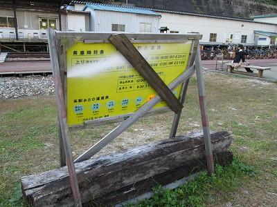 神岡鉱山前駅跡-ここはかつて ...
